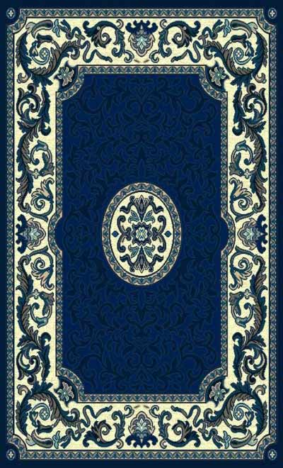 Kingdom D128 Navy Blue